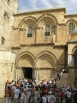 Иерусалим...