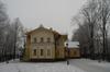 Череповец. Дом -музей Ивана Андреевича Милютина.