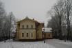 Череповец. Дом Ивана Андреевича Милютина.