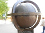 Глобус в Майори