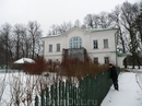 Музей-усадьба Л.Н. Толстого «Ясная Поляна» Флигель Кузьминских