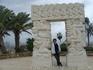 Самая высокая площадке в Тель-Авиве. Ворота исполнении желании.