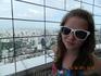 84 этаж отеля Байок скай