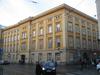 Фотография Папский Университет Иоанна Павла II