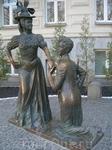 Мадам Голохвастова