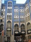 ещё один красивый дом в Хаккеш Хёфе