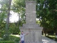 26 августа 2009.Эчмиадзин.