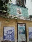 Гранада. Отделка домов керамической плиткой