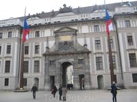 Пражский Град. Королевский дворец. Первый двор