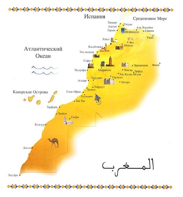 Карта Марокко с курортами. Карта курортов Марокко