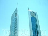 Высотки-красотки - Emirates Towers