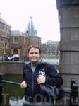 в Гааге холодно, но хорошо