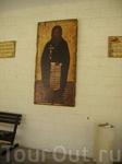 Монастырь святого Филиппа
