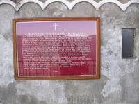 Молитва Святому Василию Острожскому