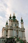 Андреевская церковь.