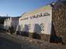 Музей Табы - был закрыт