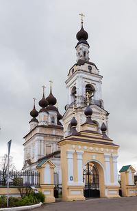 Плесская Церковь Троицы Живоначальной