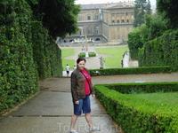 Форенция. Палаццо Питти. Сады Боболи под дождем.