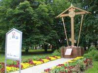 Потерянный сегодня замечательный памятник истории и культуры, кафедральный Спасо-Преображенский собор находился в юго-восточной части Нижегородского Кремля ...