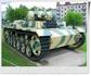 Лёгкий танк Pz.Kpfw III (Германия).
