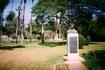 памятник Пушкину у зоопарка
