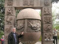 этот астрологический атрибут находится у входа в парк Железноводска