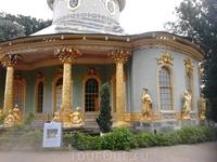 Сан-Суси. Парк. Китайский дворец (чайный домик)