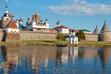«Спасо-Преображенский Соловецкий ставропигиальный мужской монастырь