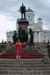 С Александром II