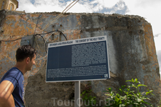 У стен храма на вершине горы, Батуми