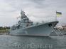 Украинский флот - Сагайдачный