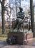 Памятник А.С.Пушкину.  Скульптор О.Комов.