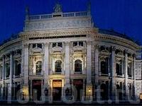 Национальный немецкий театр