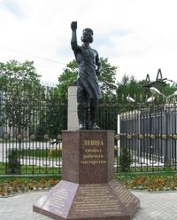 Памятник левше в туле где гранитная мастерская цены арт