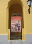 Оренбургский краеведческий музей