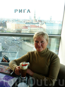 Рига,Латвия