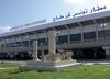 Фотография Международный Аэропорт Тунис-Каратаж