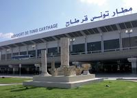 Международный Аэропорт Тунис-Каратаж