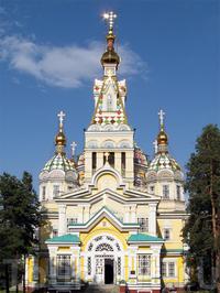 Вознесенский собор (Алматы)