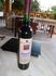 А еще здесь прекрасное вино