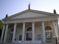 Севастопольский Академический Русский Драматический Театр им. А.В. Луначарского.