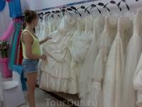 "Фуюань свадебный салон ""Наташа"""
