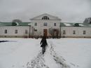 Музей-усадьба Л.Н. Толстого «Ясная Поляна» дом Волконских