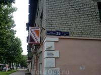 Названия улиц на русском и на иврите, но не везде.
