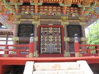 Пагода в храме Нарита-сан. Детали отделки