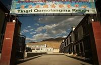 Фото отеля Tingri Qomolangma Resort