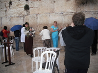 """Иерусалим. """"Стена плача""""."""