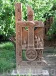 Область Арагацотн, с. Ошакан, памятник армянскому алфавиту в дворике церкви Св. Маштоца