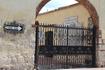 Ворота Собора Пресвятой Девы Марии
