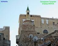 Много мечетей в небольшом, но старом городке.